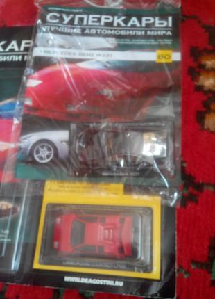 Коллекция автомоделей суперкары с 1 по 80 номер