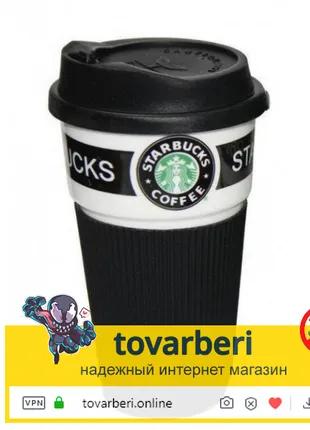 Термокружка от Starbucks 350 мл Черный Реплика