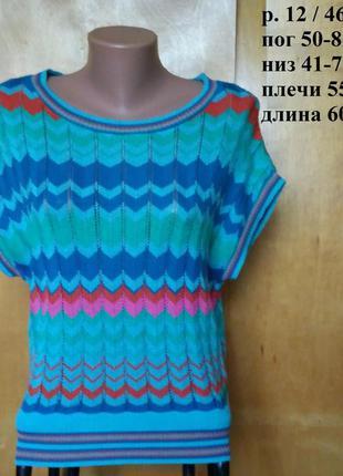 Оригинальная блуза футболка топ миссони зигзаг ажурный трикота...