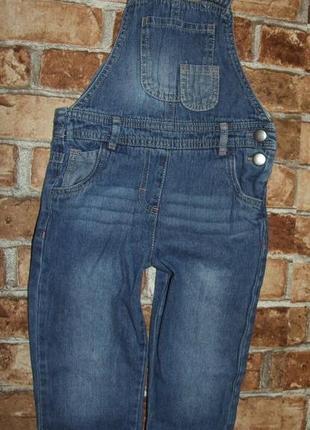 Комбинезон джинсовый 2-3 года