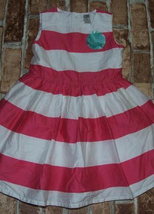 Платье нарядное 3 года