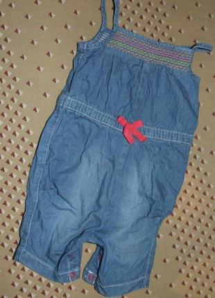 Комбинезон джинсовый 12-18 мес