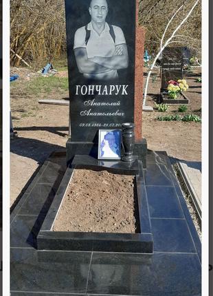 Виготовлення пам'ятників від 3500 грн