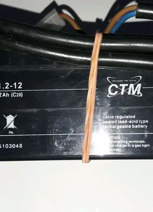 Аккумулятор 12v 1.2Ah