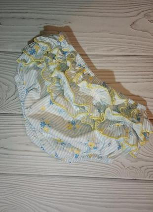 Трусы трусики под памперс с рюшами голубые в полосочку