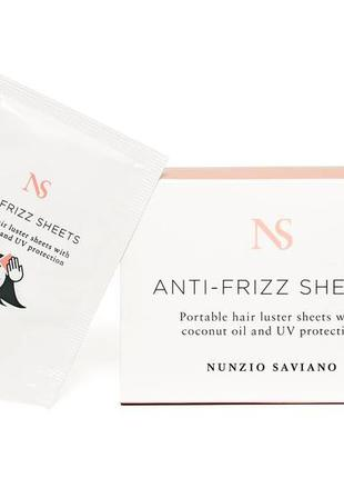 Ns nunzio saviano разглаживающие салфетки для волос , 2 шт