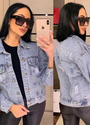 Джинсовая куртка с рваностями джинсовка