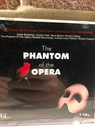 CD диск Фантом в опере