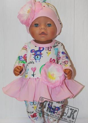 Комплект кукле  Baby Born 38 - 42 см