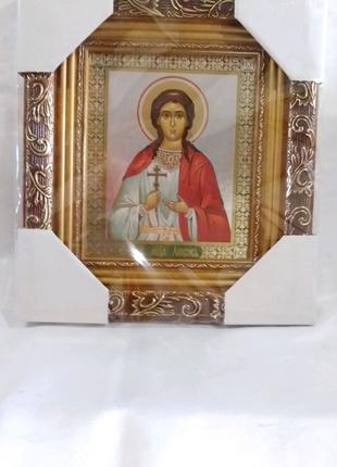 Икона Святая мученица Любовь