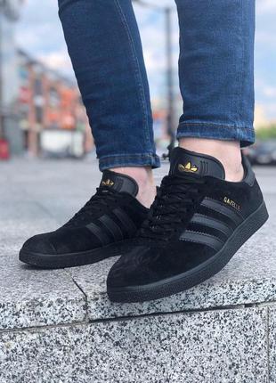 Адидас газель чёрные мужские кроссовки