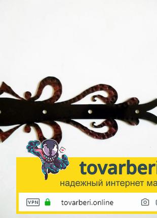 Завіса Еліт Ковка 40х12.5х0.3 см Чорний