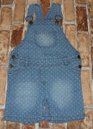 Комбенизон летний джинсовый 4 года сток