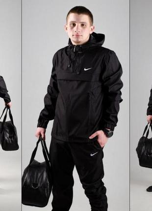 Чёрный спортивный костюм мужской найк . барсетка в подарок