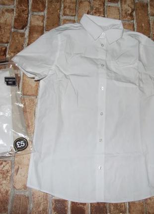 Рубашка белая нарядная 13-14 лет тениска
