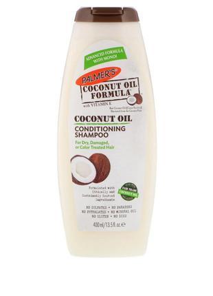 Подарок бесплатно шампунь для тонких поврежденных волос сухих ...