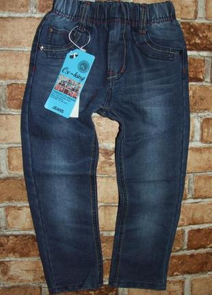 Новые джинсы пояс на резинке 3-6 лет