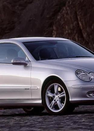 Разборка Запчасти Mercedes CLK W209 Мерседес ЦЛК