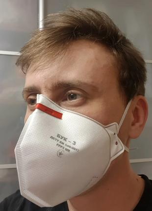 Респиратор бук с носовым зажимом Полумаска фильтрующая