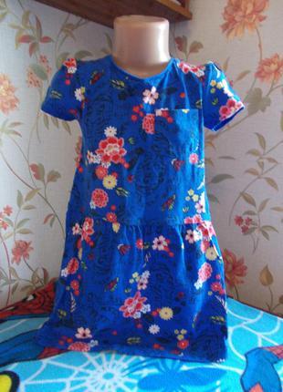 Платье 5-6 лет, 110-116 см, tu, сост хор