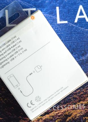 Lightning кабель iphone 5, 5s, se, 6, 6s, 7, 7 plus, 8, 8 plus, X