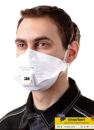 Противовирусный респиратор 3M VFlex 9162Е - FFP2 N95 15 шт Белый