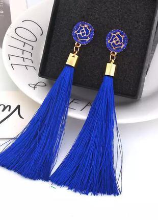 Серьги кисточки длинные синие