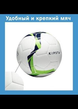 КРЕПКИЙ МЯЧ! Футбольный мяч 5 для игры на траве и штучном газо...