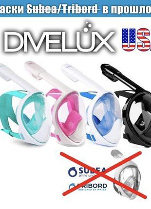 Новая маска для подводного плавания c США Divelux, лучше Subea...