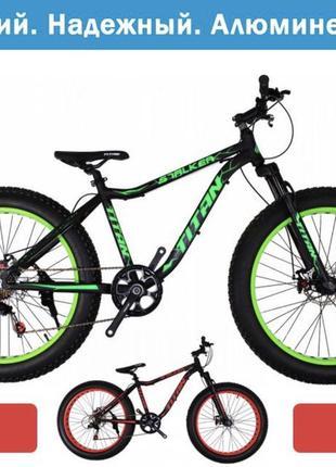 ТОП ПРОДАЖ! Велосипед фэтбайк fatbike Crossover Titan, фетбайк