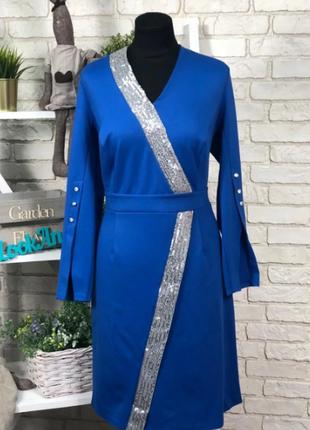 Платье нарядное электрик
