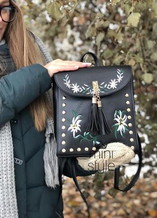 Сумка рюкзак на длинной ручке цепи cross-body сумочка трендова...