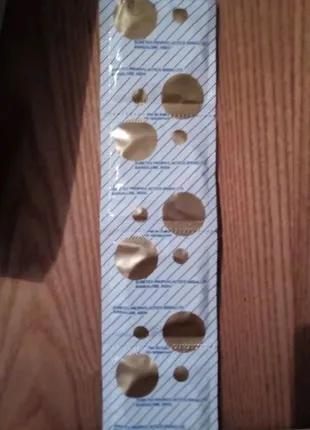 Презерватив, презервативи, презервативы