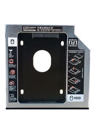 """Внутренний карман для HDD 2.5"""" DM DW095S 9.5mm Подробнее: https:/"""
