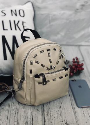 Рюкзак рюкзачек рюкзачок трендовые мини рюкзак кожаный pu кожа