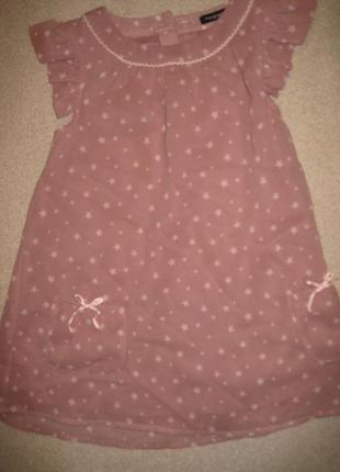 Шифоновое платье спенсер 4-5лет