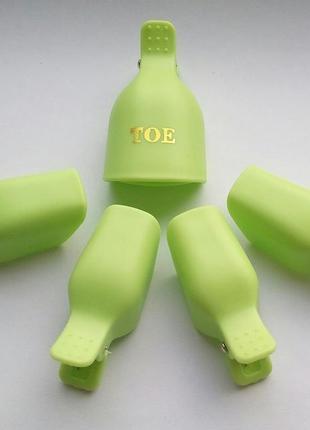 Зажимы клипсы прищепки для снятия гель лака с ногтей ног green...