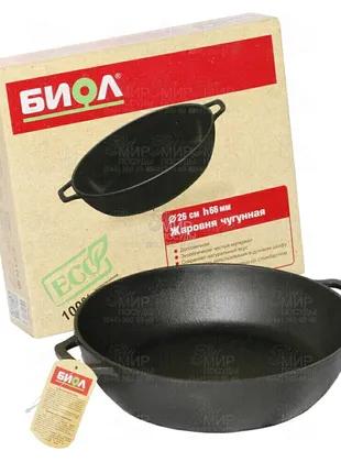 Сковорода жаровня d-28cм, высота 6,6