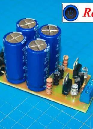 Сетевой двухполярный фильтр питания +/-20-50В