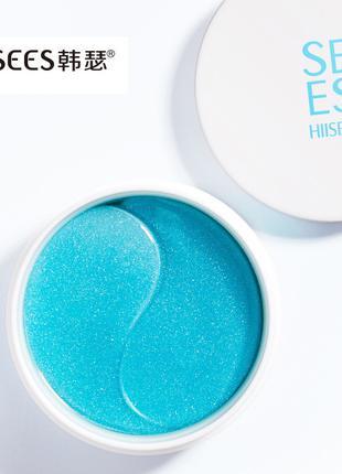 Гидрогелевые патчи для век Hiisees SEES голубые с аминокислотами