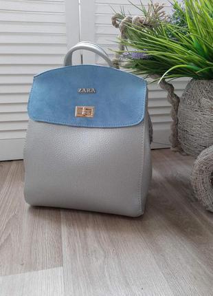 Сумка рюкзак натуральный замш
