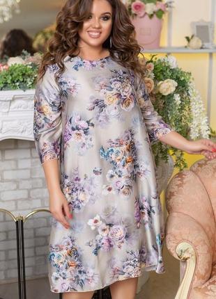 Платье женское большого размера, платье батал, плаття жіноче в...