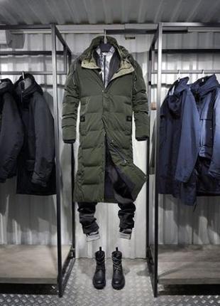 Зимняя куртка Braggart 25360 темно-синяя.