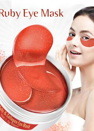 Патчи для глаз YUCO Ruby Collagen eye mask с пудрой рубина 30 пар