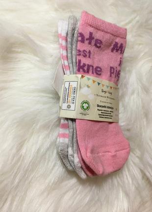 Новый набор носочков для девочки, набор носков для девочки