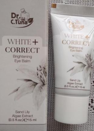 Отбеливающий крем для области вокруг глаз dr.tuna farmasi whit...