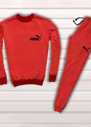 Спортивный костюм мужской puma Nike adidas under armour