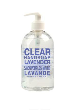 Антибактериальное жидкое мыло для рук с лавандой
