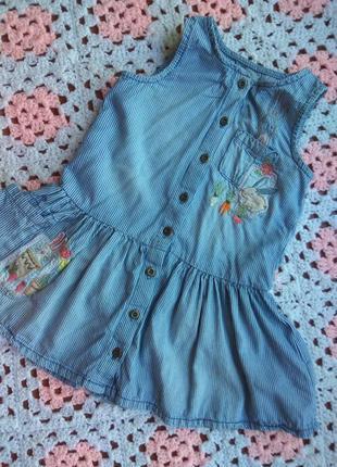 Красивое платье от next на девочку 2-3 года.