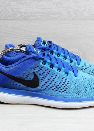 Спортивные кроссовки nike оригинал, размер 41.5 - 42
